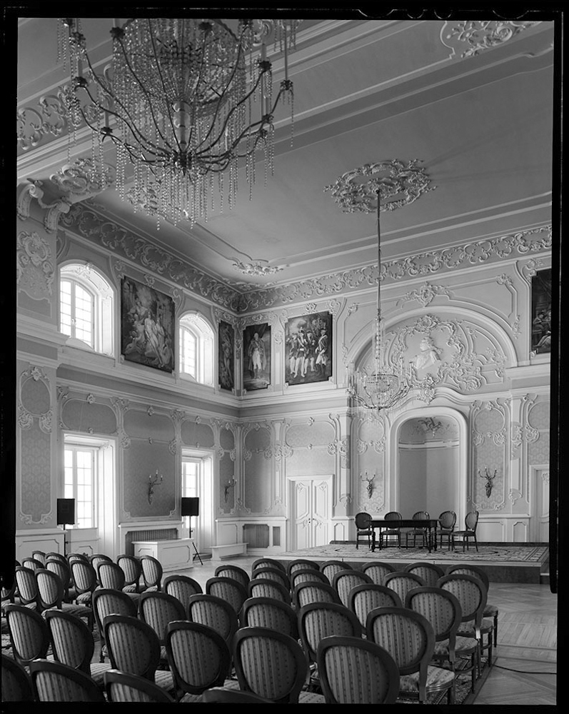 Fotografia czarno-biała